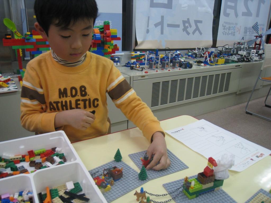LEGO&BOOK (4)