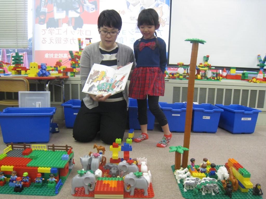 LEGO&BOOK (5)