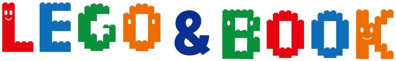 LEGO&BOOK_logo