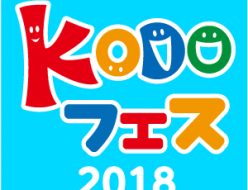 KODOfes2018