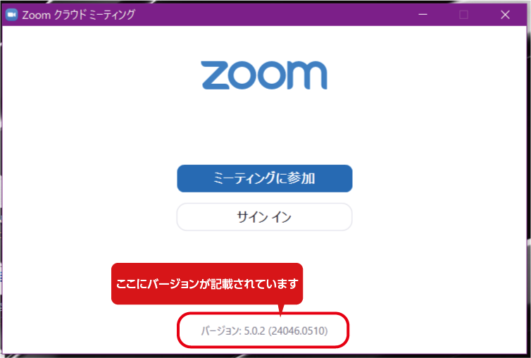 zoom_signout02
