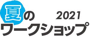 ws-summer-logo2021